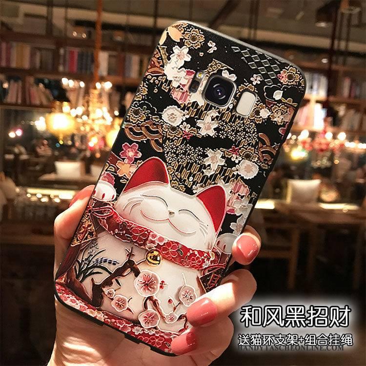 Hülle Samsung Galaxy S8+ Silikon Handyhüllen Rot, Case Samsung Galaxy S8+ Katzen Reichtum